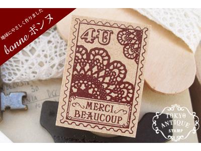 ドイリーの切手