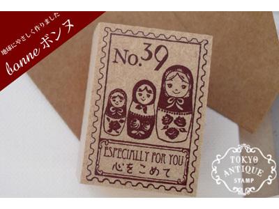 マトリョーシカの切手
