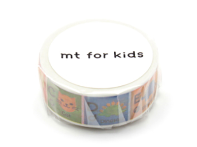 mt for kids キッズアルファベットA-M