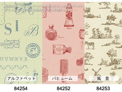 コミックペーパー包装紙半サイズ 風景(6枚入)