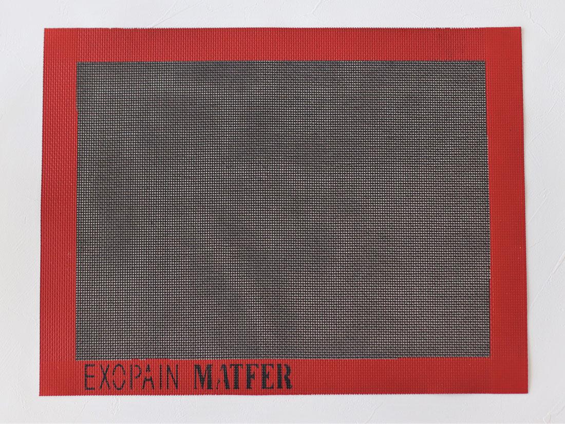 マトファー シルパン 380×290