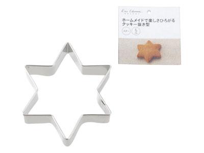 KHS クッキー抜型 スター(50mm)