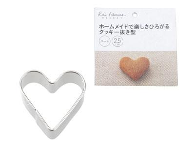 KHS クッキー抜型 ハート(25mm)