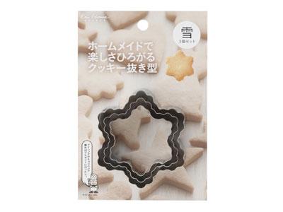 KHS クッキー抜型3個セット(雪)