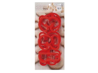 KHS クッキー抜型9個セット(数字)