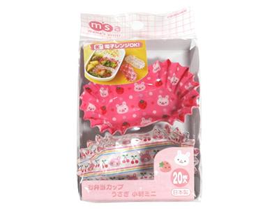 お弁当カップ うさぎ小判ミニ(20枚入り)