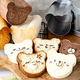 くまパン型ミニ