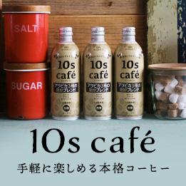 10s café