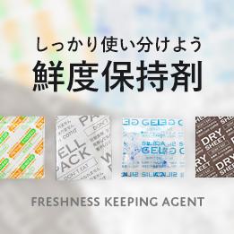 cottaコッタ【公式】 | お菓子・パン材料・ラッピングの通販