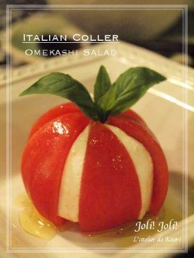 超簡単!イタリア色のおめかしサラダ