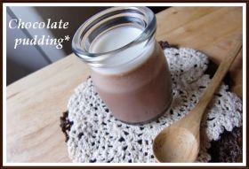 冷菓レシピ ふわとろ二層のチョコプリン