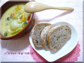 胡桃たっぷりライ麦パン