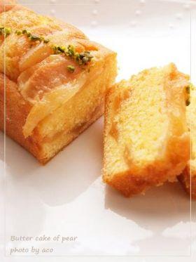 洋梨のバターケーキ