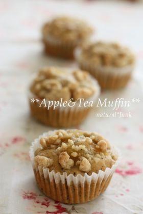Apple Tea Muffin
