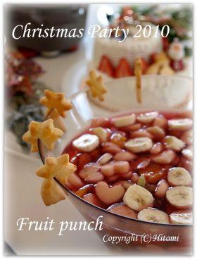 クリスマス向けフルーツポンチ