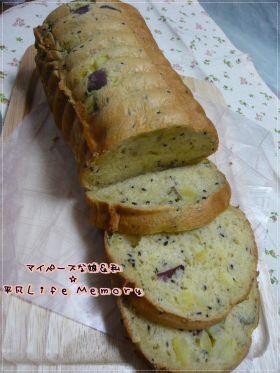 ごまおさつのラウンド食パン