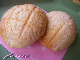 ・自家製酵母でいちごパン♪