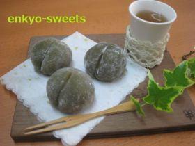 立夏☆青梅饅頭
