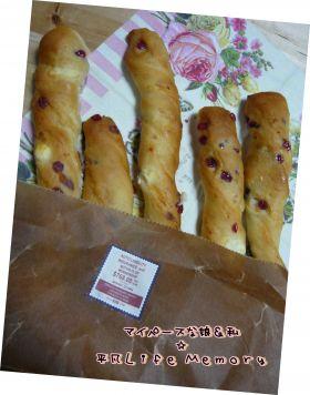 ベリー&クリームチーズのスナックパン