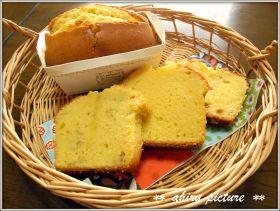 アーモンドパウダーdeパウンドケーキ♪