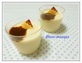 豆乳のなめらかブラン・マンジェ