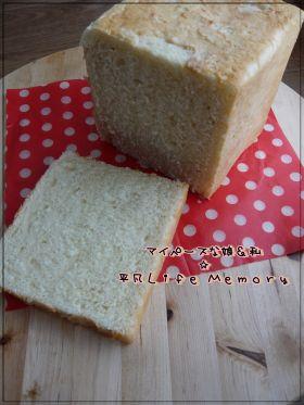 カルピス風味の食パン