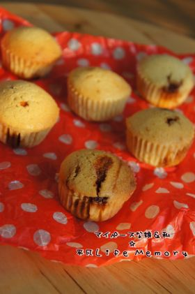 プリン風味のミニカップケーキ