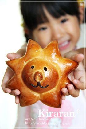 子どもと楽しむ*らいおんパン【成形】