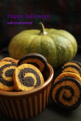 【ハロウィン】 ぐるぐるクッキー