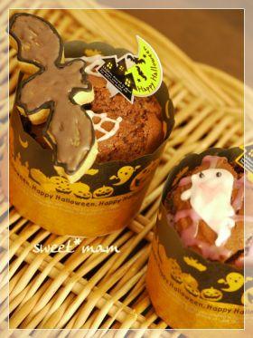 [ハロウィン] チョコと栗のマフィン**