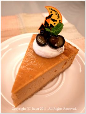 【ハロウィン】ミキサーでパンプキンケーキ