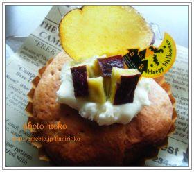 ≪ハロウィンVer.≫お芋のデザートパン