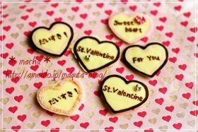 【バレンタイン】メッセージチョコ♪