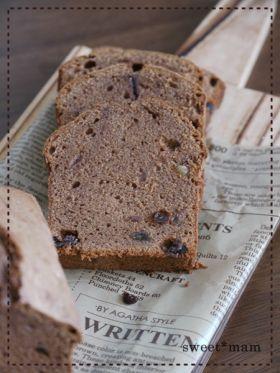 【バレンタイン】チョコパウンドケーキ
