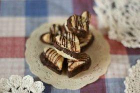 【バレンタイン】ハートのチョコパイ