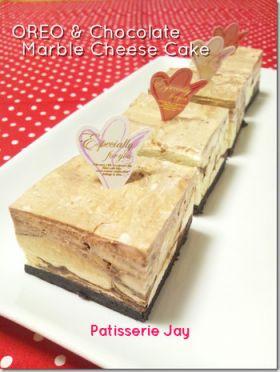 【バレンタイン】チョコマーブルレアチーズ