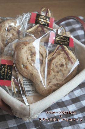 【バレンタイン】チョコフルーツハートパン