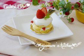 苺の小さなカスタードケーキ