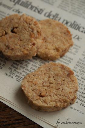 くるみと全粒粉のクッキー