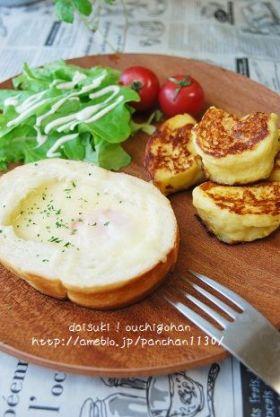 エッグチーズトースト&フレンチトースト