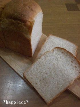 全粒粉入り生クリーム食パン