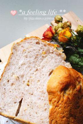 【HB】 くるみ入りふわふわ食パン ♪