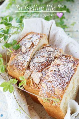 蜂蜜と アーモンドの リッチなパン ♪
