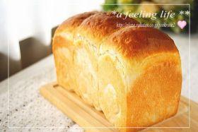 簡単 山食 パン