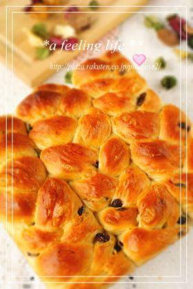編み編みちぎりパン ♪
