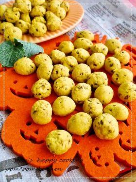 【ハロウィン】南瓜のクランチ入りクッキー