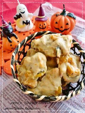 【ハロウィン】南瓜バナナのソフトクッキー