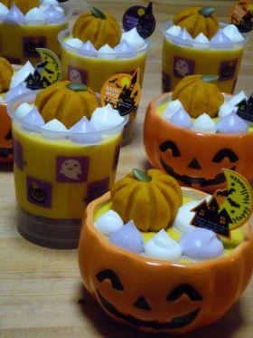【ハロウィン】かぼちゃのムース
