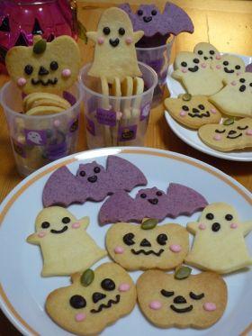 【ハロウィン】野菜パウダー入りクッキー♪