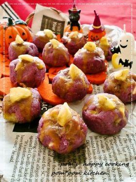 【ハロウィン】紫芋と栗のスイートポテト